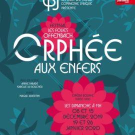 Orphée aux Enfers, théâtre du Ranelagh
